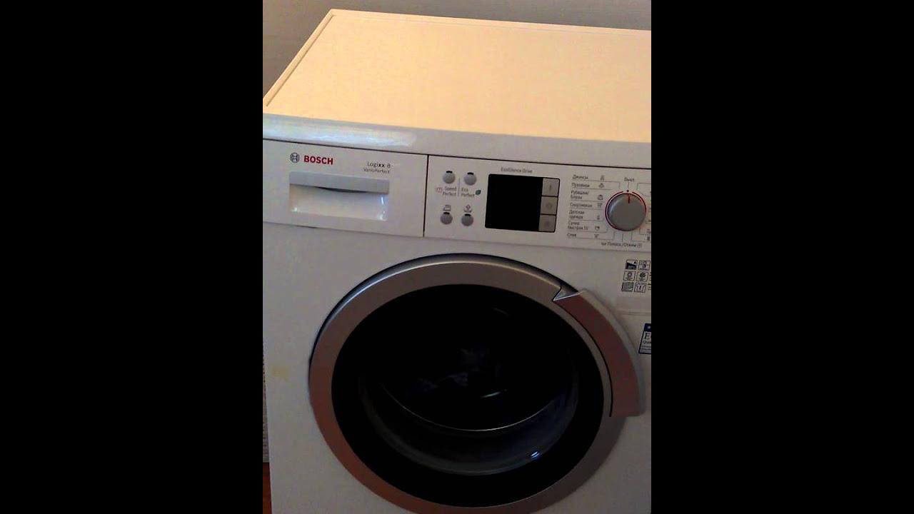 инструкция программ стиральной машинки bosch wff 1201