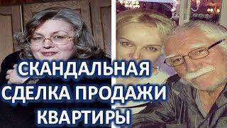 Собственник доли в квартире Джигарханяна раскрыл детали скандальной сделки  (15.02.2018)