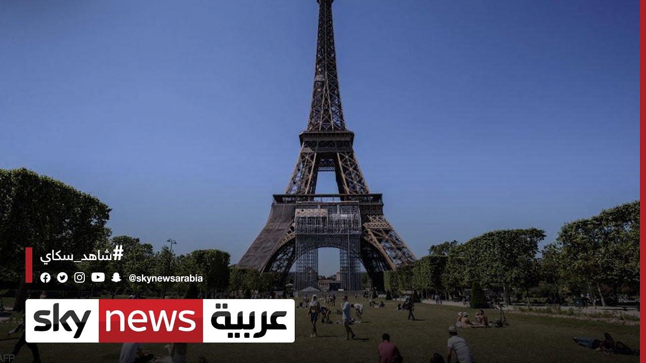 فرنسا تلغي حظر التجول الليلي بدءا من اليوم  - نشر قبل 6 ساعة