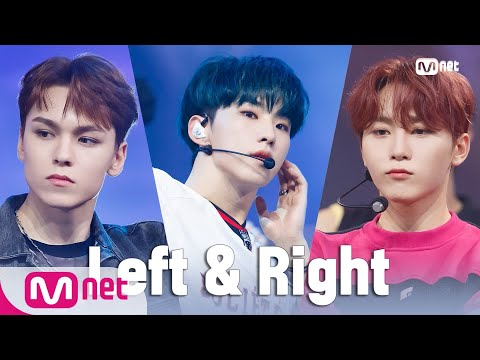 '최초 공개' ♬ Left & Right - 세븐틴(SEVENTEEN) | 세븐틴 컴백쇼 [헹가래] 200622