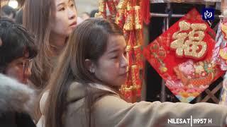 تايوان .. استعدادات للاحتفال بعام الفأر - (18/1/2020)