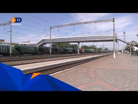 """З 1 червня """"Укрзалізниця"""" відновить рух приміських поїздів на Полтавщині"""