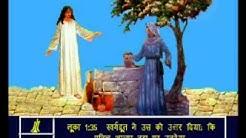 Luke - 1 Hindi Picture Bible