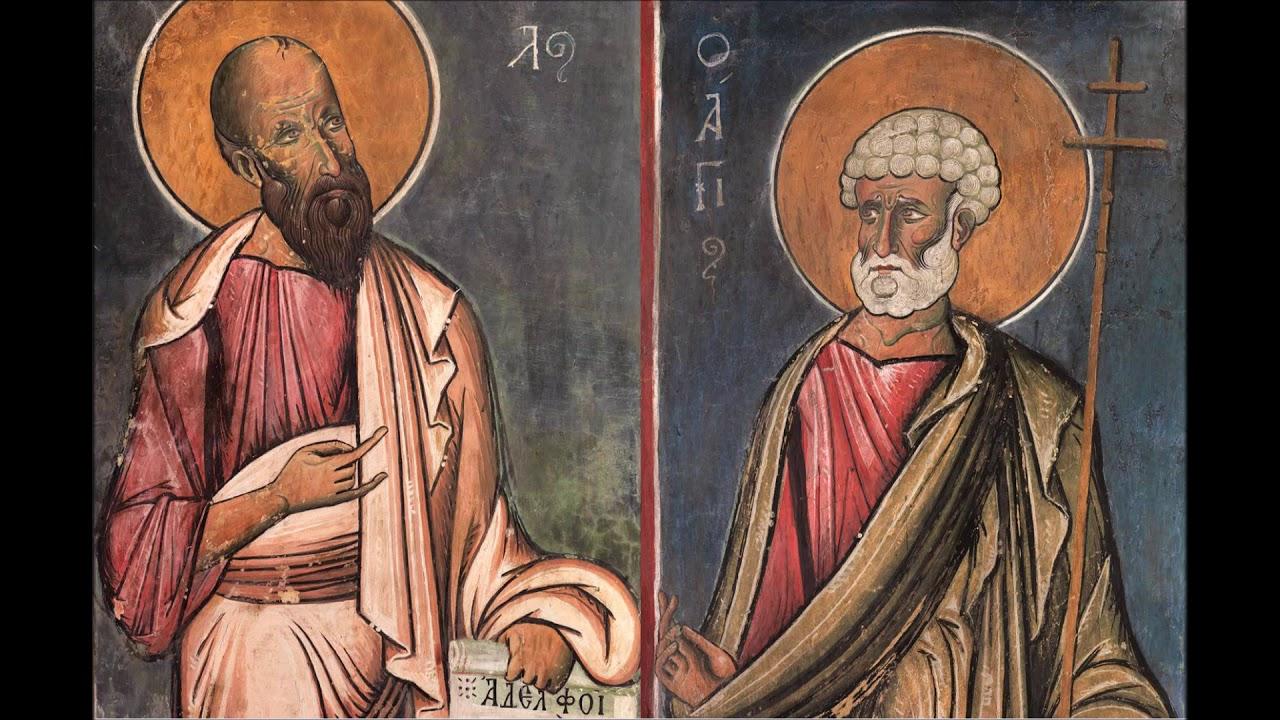 Οἱ πνευματοφόροι ἅγιοι Ἀπόστολοι - YouTube