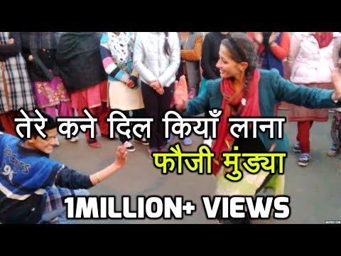 Tere Kane Dil Kiyan Lana o Fauji Mundya - Dance  Himachali Song