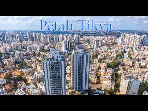 Petah Tikva. Israel. Петах Тиква. Израиль.