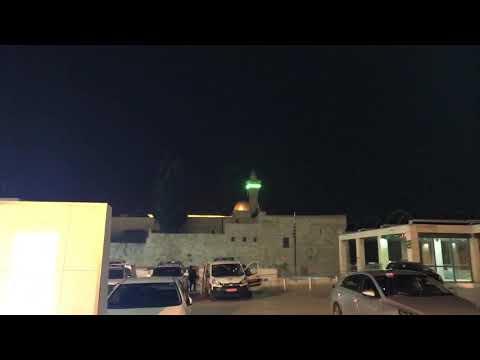 Evening call to prayer in Jerusalem