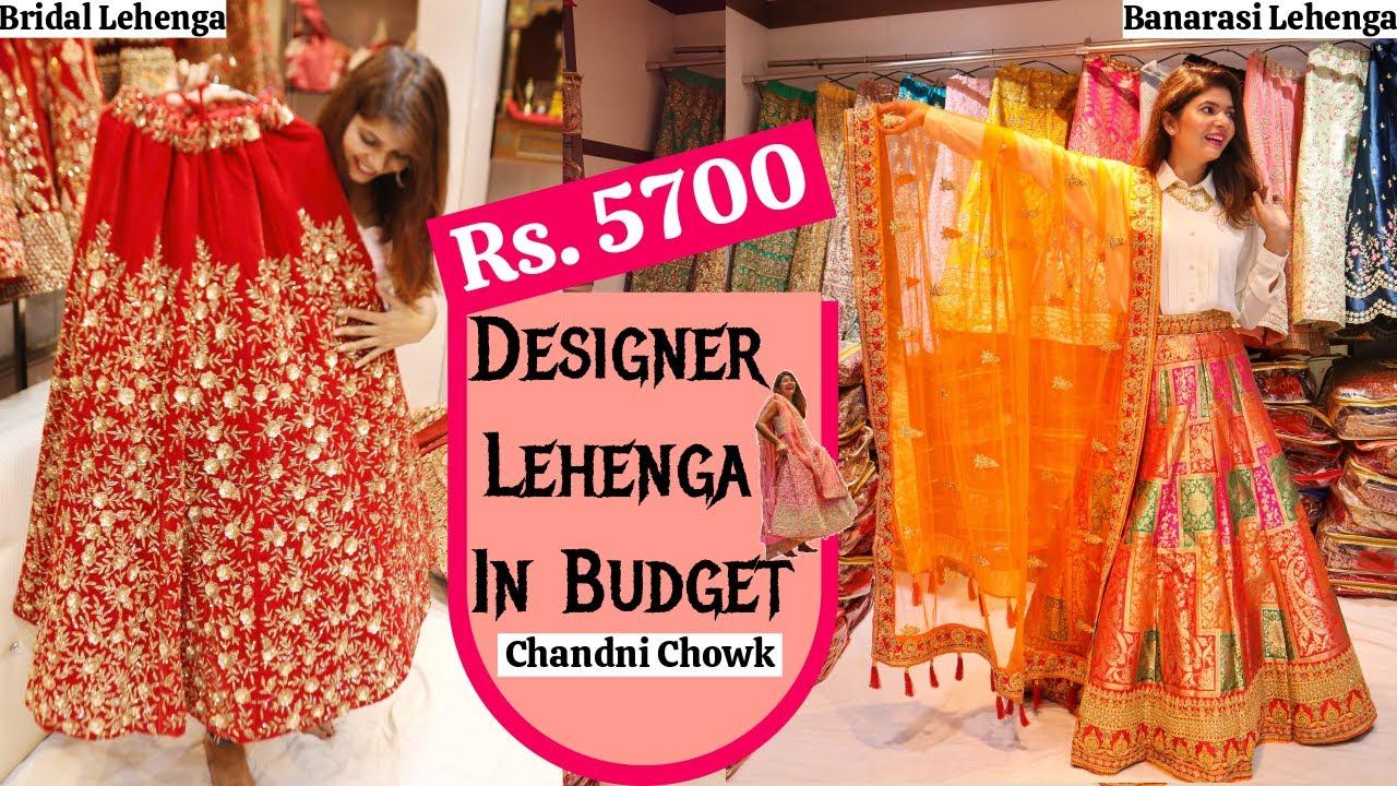 Buy Banarasi & Bridal lehengas For Cheap | Chandni Chowk Designer Lehenga Market | Wedding Shopping