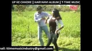 HOT GULABI CHAL SHARABI || UP KE CHHORE || T-TIME MUSIC
