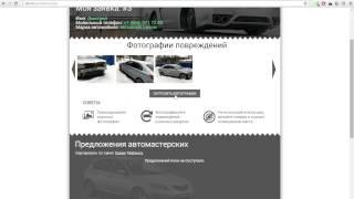 Кузовной Ремонт - Подбор выгодного автосервиса на akr24.ru(, 2015-03-05T21:03:29.000Z)
