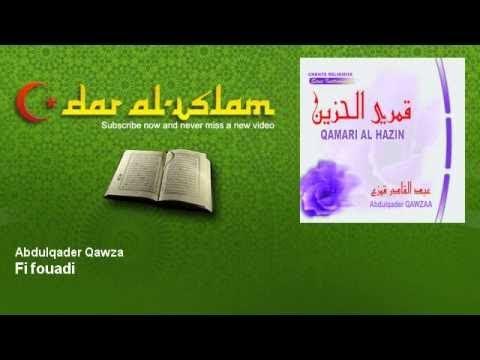 abdelqader qawza