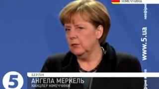 Служебный роман. Ангела Меркель и ее кавалеры с Украины.