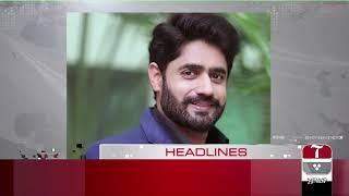Aap News Headlines   6:00 PM   29 November 2019   Aap News