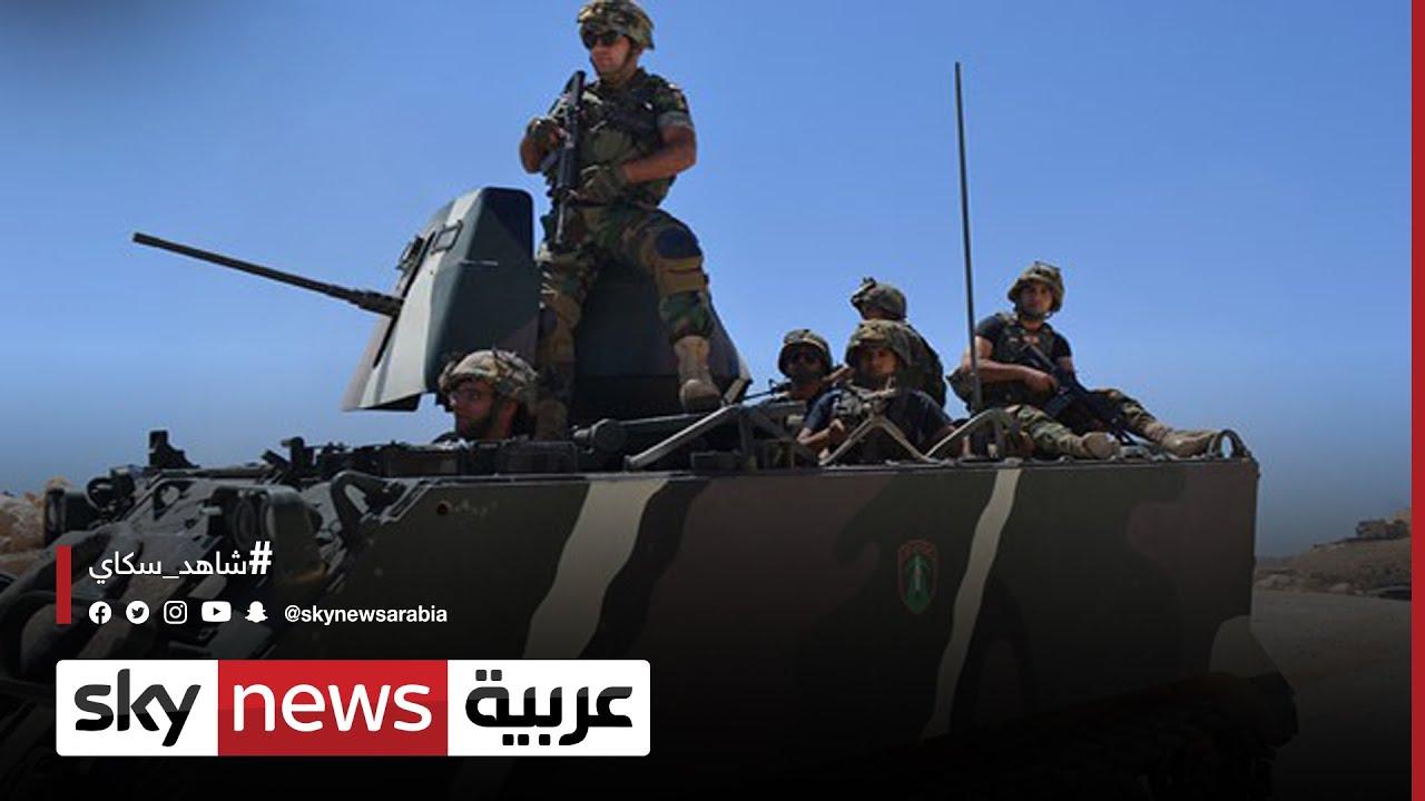 لبنان.. توقيف 19 شخصا على ذمة التحقيق في أحداث الطيونة  - نشر قبل 4 دقيقة