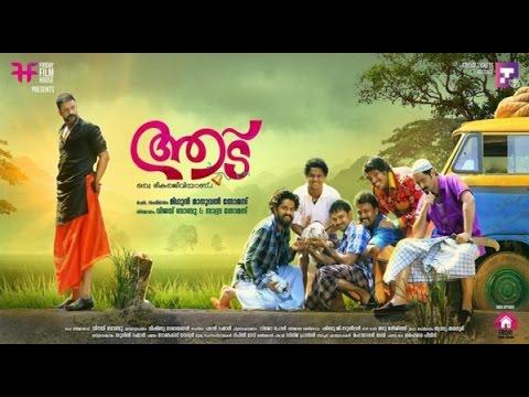 Malayalam Movie 2015 - Aadu Oru Bheegara Jeevi Aanu  - Trailer [ Malayalam Full Movie 2015 News ]