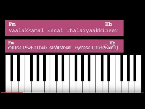 Vaalakamal Ennai from Levi 3 Keyboard Chords and Lyrics - Fm Chord