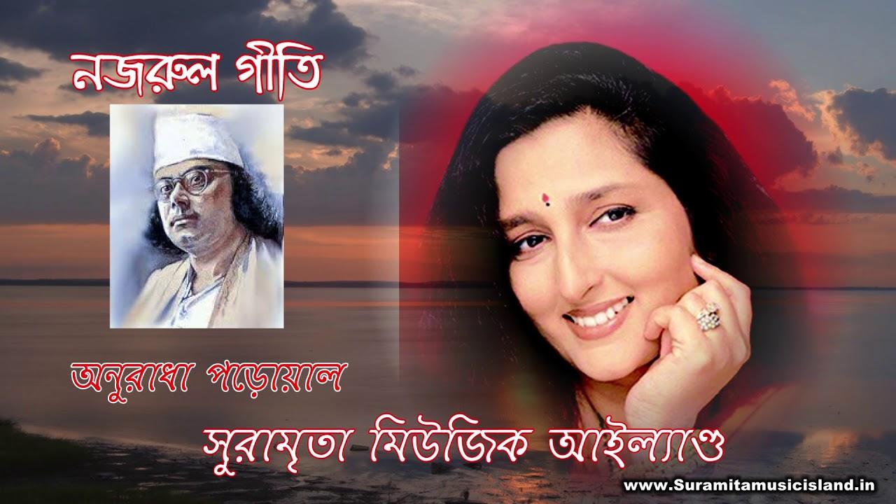 Download Arunokanti
