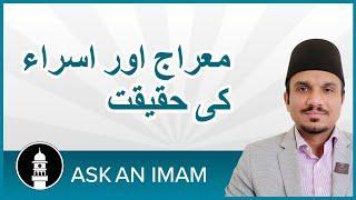 Ask an Imam ( Urdu) _  Reality of Mi'raj and Isra