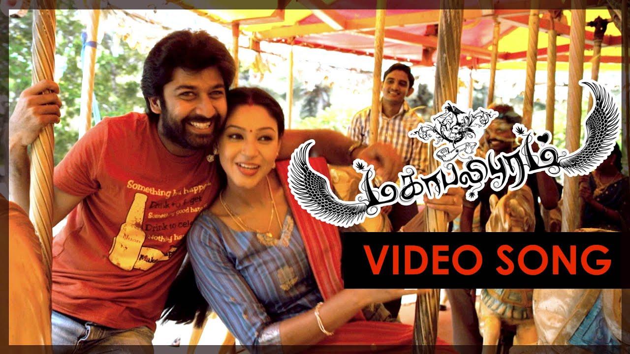 mahabalipuram anantha thendral new tamil movie video