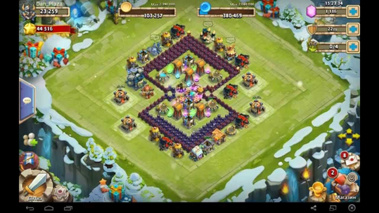 картинки базы битвы замков только когда сделаешь