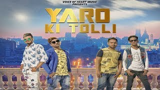 Yaaro Ki Tolli | Rahu Rock, Rapper Rain | Latest Haryanvi Songs Haryanavi 2018