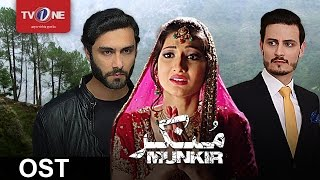 Munkir | OST | Serial | Full HD | TV One