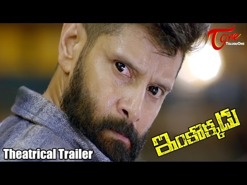 inkokkadu-movie-theatrical-trailer-||-vikram,-nayanthara,-nithya-menen-||-#inkokkadu