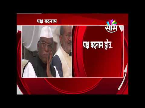 Notorious people get entry in BJP - Haribhau Bagde