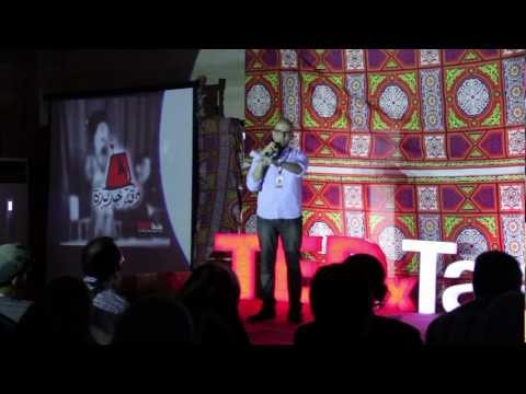 Resisting Frustration: Marwan Anwer at TEDxTanta