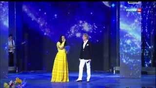 "Елена Ваенга и А.Малинин ""Две души"" Славянский Базар (11.07.2013)"