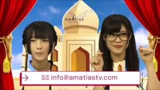アマチアス (シーズン4') vol.03 2016/02/02 http://www.amatiastv.co...