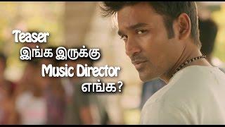 என்னை நோக்கி பாயும் தோட்டா  Ennai Nokki Paayum Thotta Music Director- Filmibeat Tamil