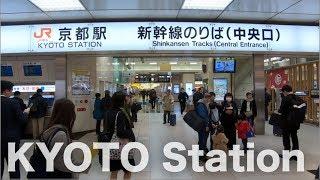 Kyoto Station - All Floor Walking [4K] POV
