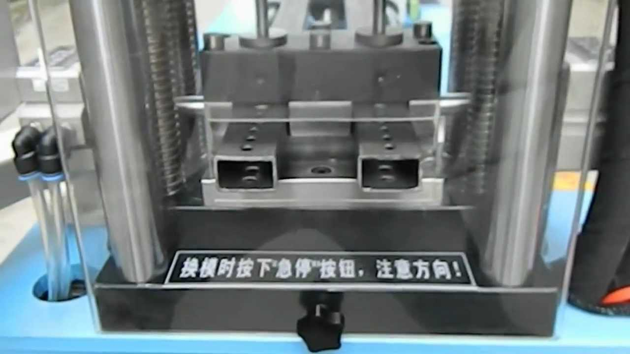 square punching machine