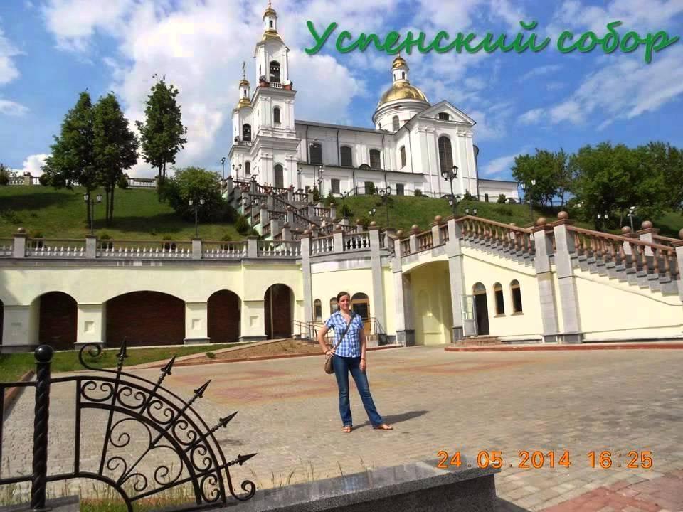 Один день в Витебске