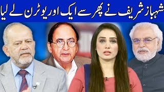 Think Tank With Syeda Ayesha Naaz | 18 October 2019 | Dunya News