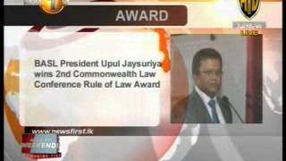 BASL President Upul Jayasuriya wins Commonwealth Law Conference Rule of Law Award 150215
