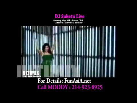 DJ Suketu Kya Khoob Lagti Ho