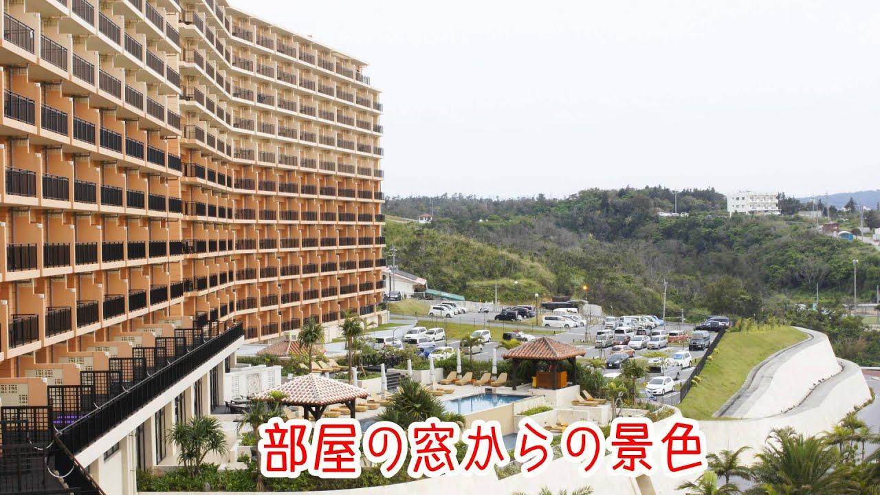 I stayed at Kafuu Resort Fuchaku Condo Hotel【カフ―リゾートフチャクホテル】宿泊リポート① - YouTube
