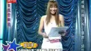 05/01/05 Dong Feng Yin Yue Tong Part 2