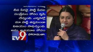 Jayalalithaa's niece Deepa launches new party 'MGR Amma Deepa Peravai' - TV9