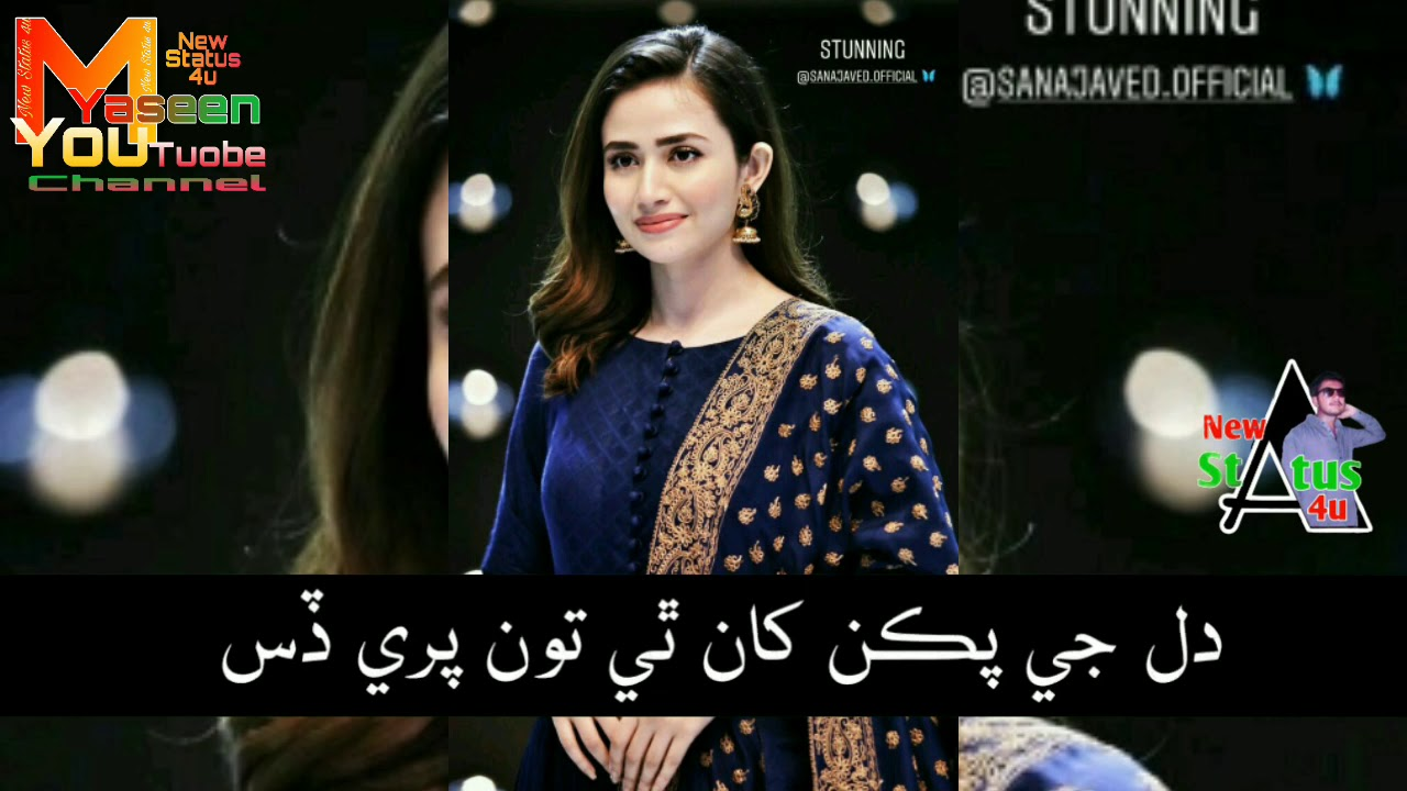New Mamtaz molai Beautiful sad Whatsapp status sindhi Song New Albam song 2020