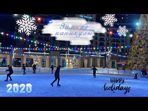 Зимние каникулы в Шахдаг / 2020