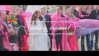 видео съемка свадеб в москве