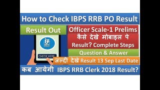How to Check IBPS RRB PO Result? | IBPS RRB 2018 Prelims Cut Off Marks - Question & Answer
