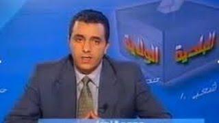 Algérie, Radio Tiaret, Mohamed Guendouz, محمد قندوز ، اذاعة تيارت ، الجزائر