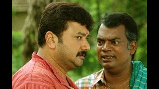Aanachandam | Malayalam Full Movie | Jayaram | Saikumar | Remya Nambeeshan