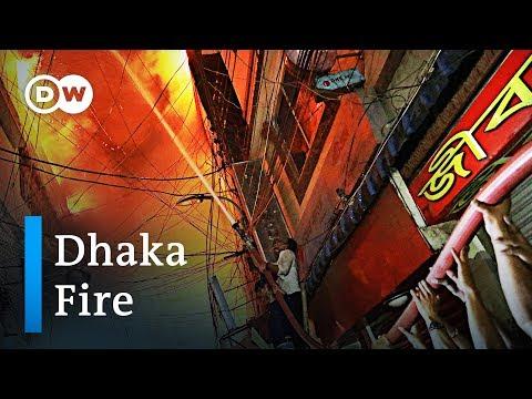 Bangladesh: Devastating fire in Dhaka kills at least 70 | DW News