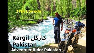 کارگل North Pakistan Adventure motorbike trip