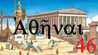 Athenai   Let